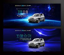 最新蓝色科技炫酷互联网广告