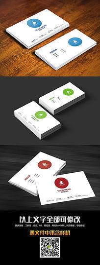 三款简洁大气企业名片设计模板