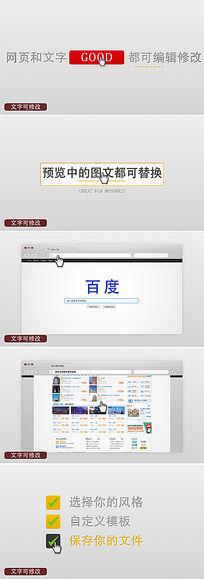 ae企业网站产品电子商务推广宣传展示模板