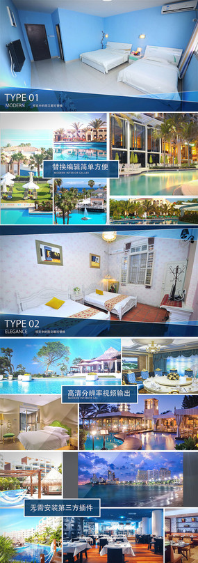 ae现代室内设计房地产广告宣传模板