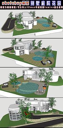 别墅庭院花园su模型
