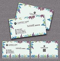 蓝色清新花朵名片卡片