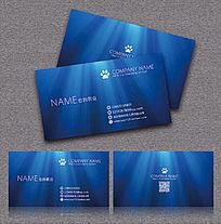 蓝色水珠名片卡片