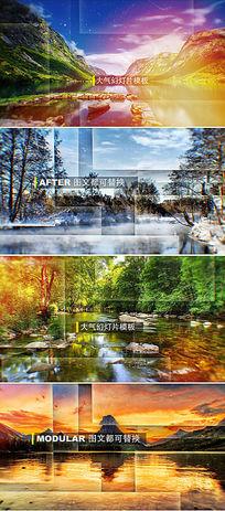 三维空间感现代城市宣传展示ae模板