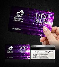 时尚紫色美容美发会员卡