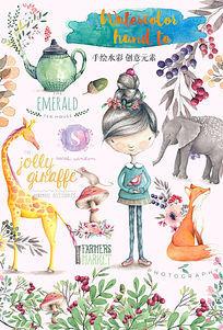 唯美手绘动物花朵植物鹿大象水壶狐狸PSD分层