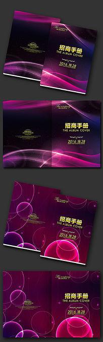 地产开盘广告画册封面设计