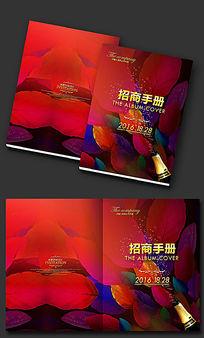 地产香槟开盘广告画册封面设计
