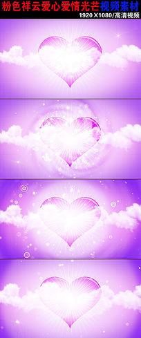 粉色浪漫爱心爱情婚庆视频素材下载