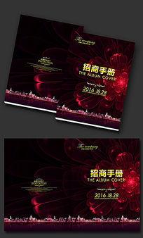 高档房地产画册封面设计