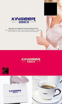 化工产品检测公司LOGO