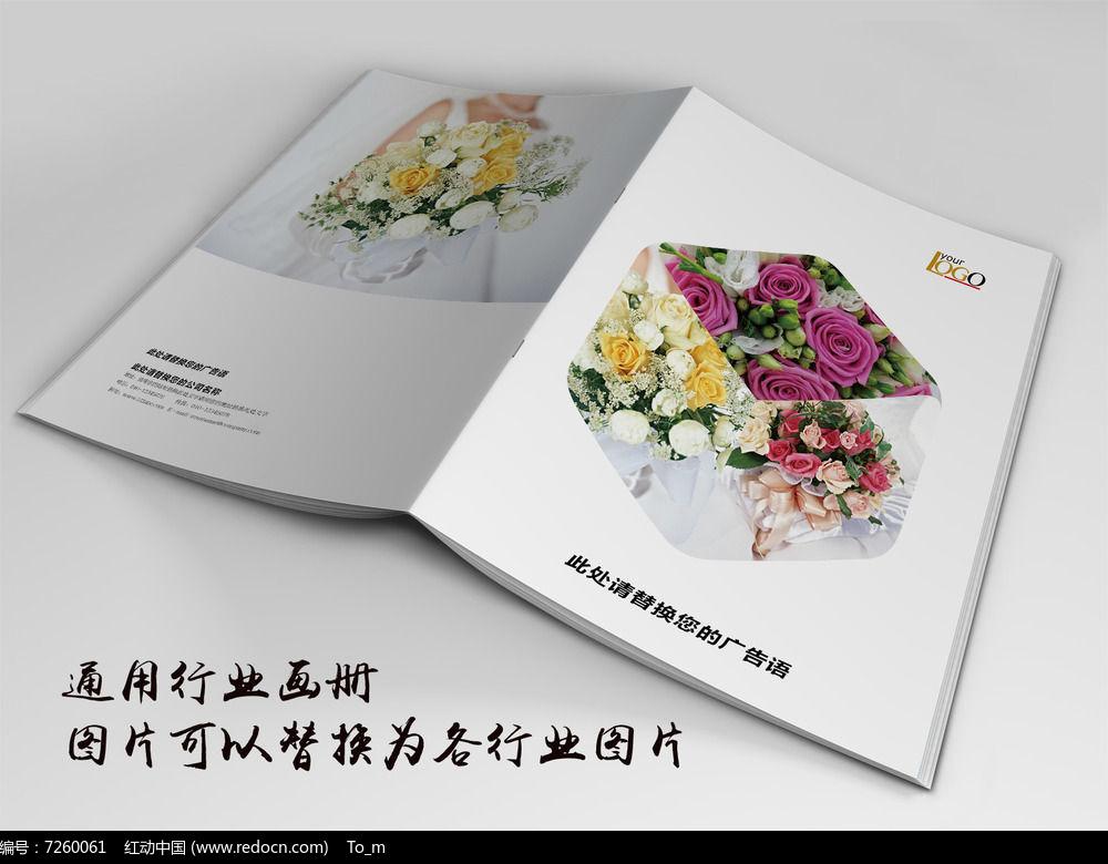 婚纱摄影画册封面indd源文件下载图片