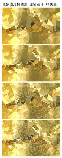 金色低多边形底纹背景