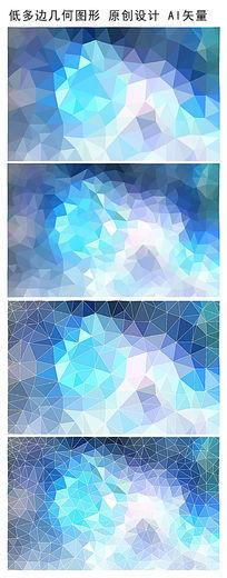 蓝色科幻背景