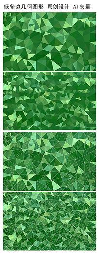 绿色矢量低多边形PPT背景