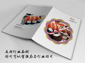 日韩料理画册封面indd源文件下载