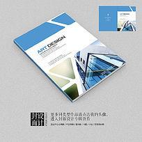 商业CBD地产宣传招商引资宣传册封面