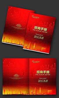 喜庆地产开盘广告画册封面素材下载图片
