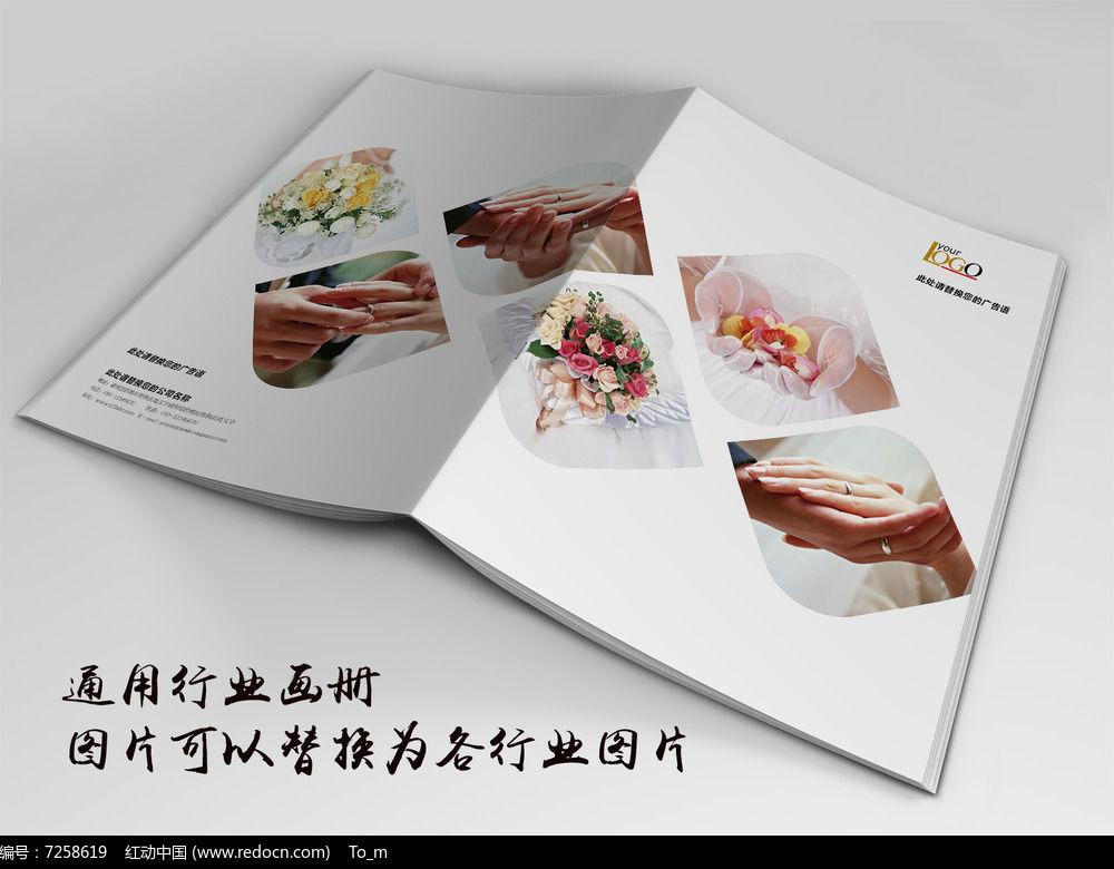 影楼婚礼画册封面indd源文件下载图片