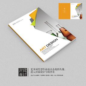 医药医疗器械宣传册封面设计
