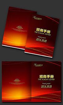 政府画册封面设计