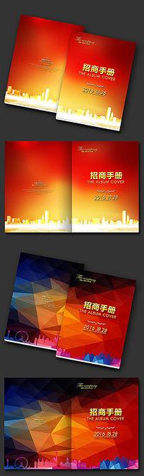 创意房地产开业时尚画册封面设计模板