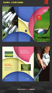 高尔夫培训折页