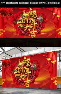 红色大气2017鸡年晚会海报背景