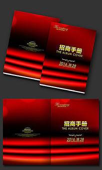 红色革命画册封面