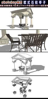 欧式石柱亭子设计su模型