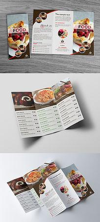 时尚餐厅高端菜单三折页设计