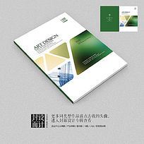 小清新招商融资投标书封面设计