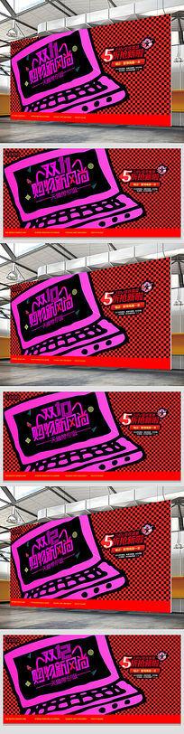 紫色手绘电脑双十一购物促销海报