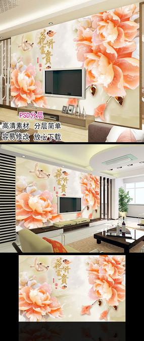 富贵花开浮雕牡丹花玉雕背景墙图片