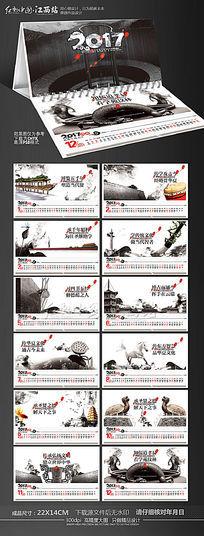 高端中国风传统文化2017年台历设计模板