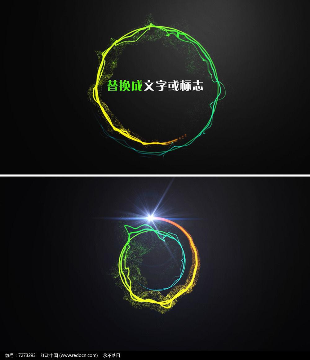 粒子发光光影环绕logo文字ae模板图片