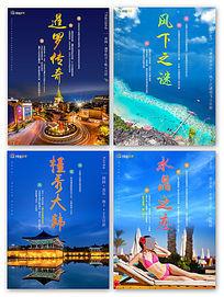 曼芭韩国沙巴普吉商业海报设计