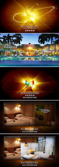 宾馆酒店旅游宣传片展示ae模板