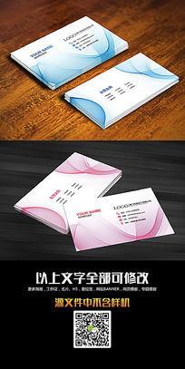 创意线条企业名片设计模板