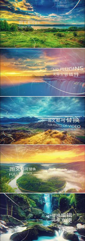 风景图片摄影图片