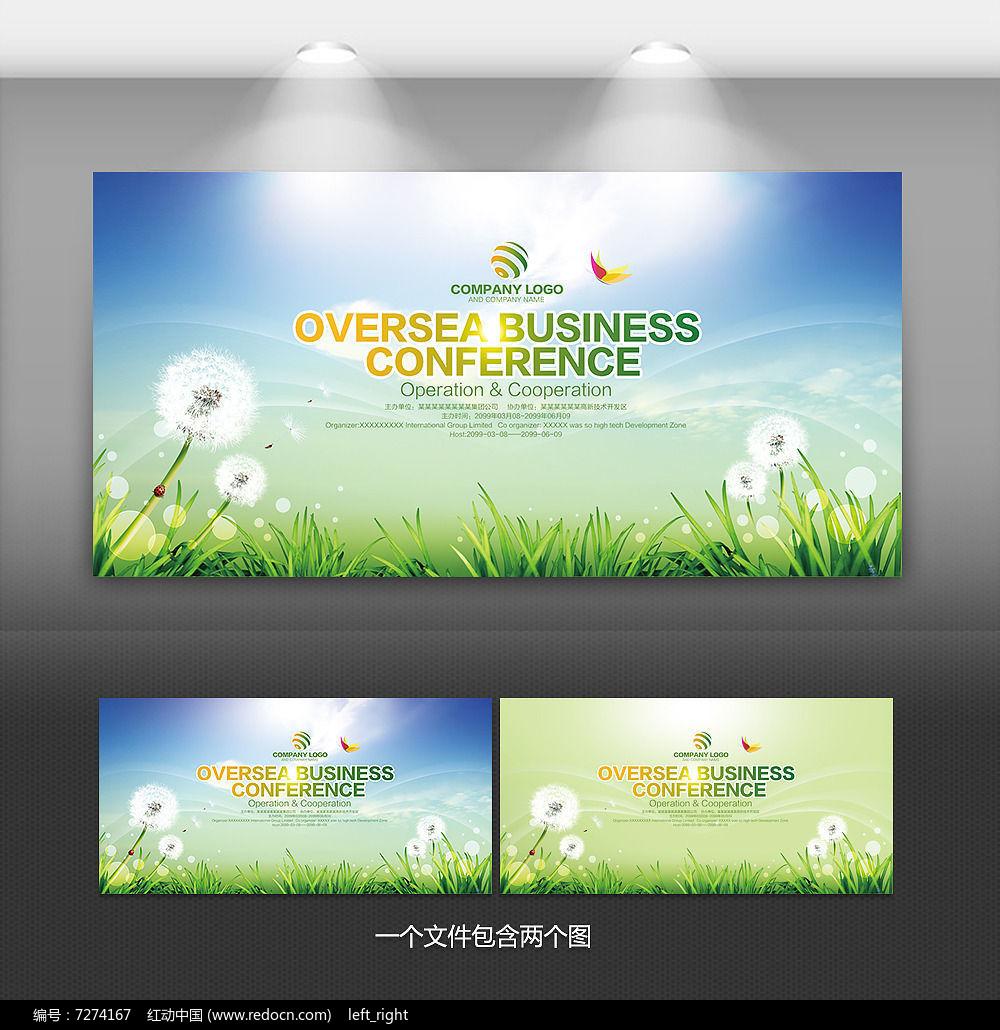 绿色环保保护地球公益海报图片