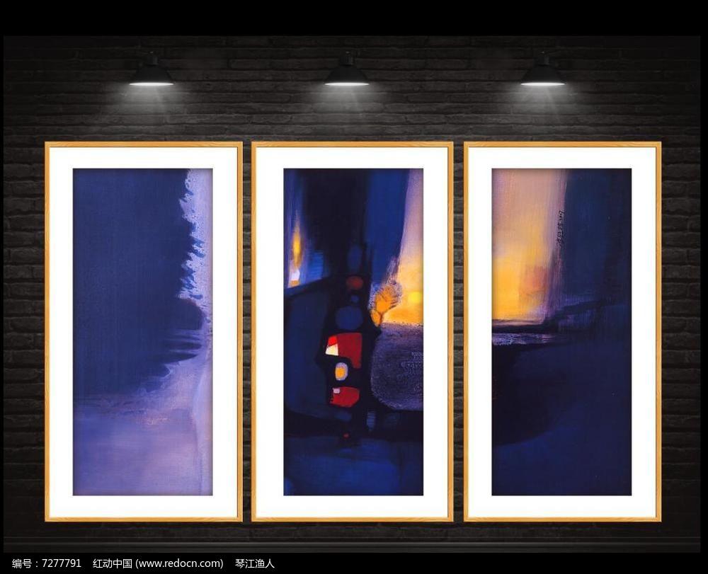 现代艺术抽象装饰画图片
