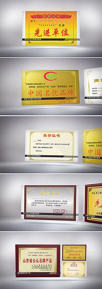ae企业荣誉证书奖牌展示模板