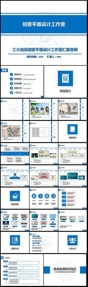 房地產平面設計素材