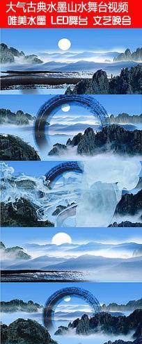 大气古典水墨山水中国风视频素材