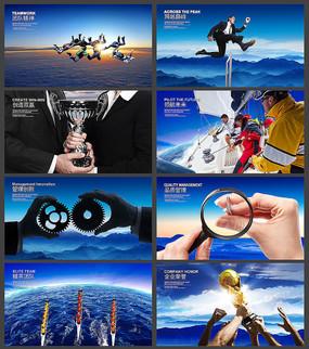 蓝色企业文化背景海报