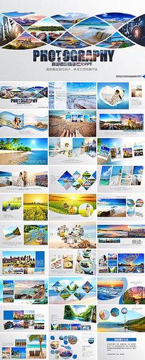 旅游相册摄影相片PPT模板