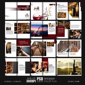 创意红酒酒庄画册版式设计模板