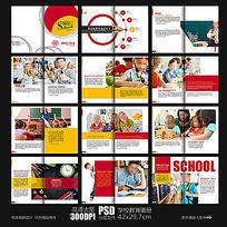 高端时尚学校教育画册设计模板