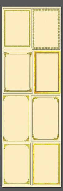 欧式金色小边框素材